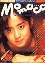 Momoco1986-10.jpg