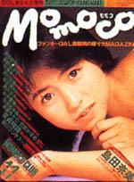 Momoco1986-11.jpg