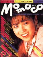 Momoco1986-12.jpg