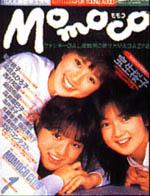 Momoco1987-01.jpg