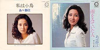 abesi1975-1.jpg