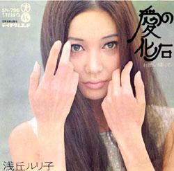 asaoka584.jpg