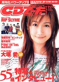 cdd200407.jpg
