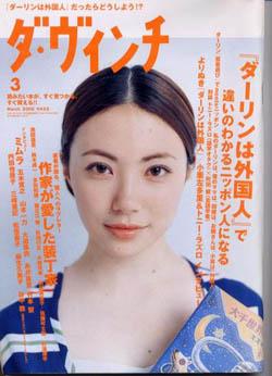 ミムラ (女優)の画像 p1_9