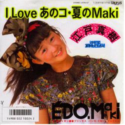 edomaki01.jpg