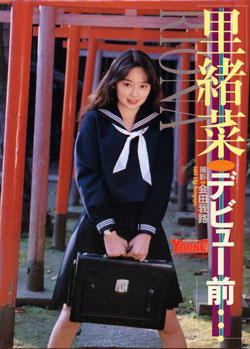 hadukiri0023.jpg