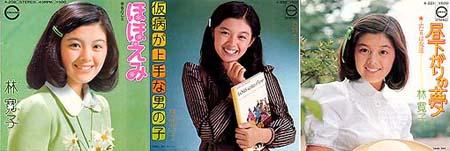 hayasihiroko1974.jpg