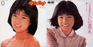horitiemi-1982-2.jpg