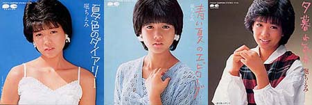 horitiemi-1983-1.jpg