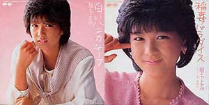 horitiemi-1984-1.jpg