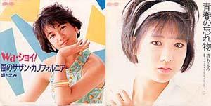 horitiemi-1985-2.jpg