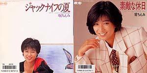 horitiemi-1986-1.jpg