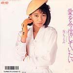 horitiemi-1987-1.jpg