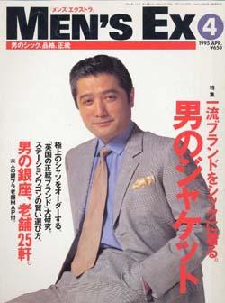 hosokawatosiyu015.jpg