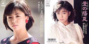 itomai85-2.jpg