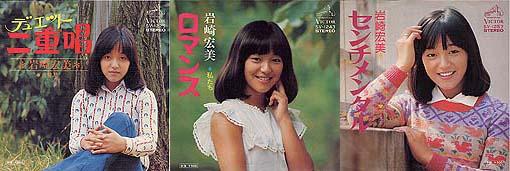 iwahiro1975.jpg