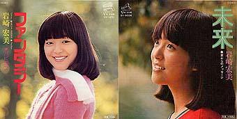 iwahiro1976-1.jpg