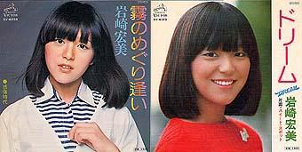 iwahiro1976-2.jpg