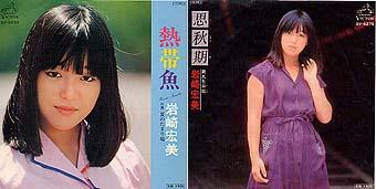 iwahiro1977-2.jpg