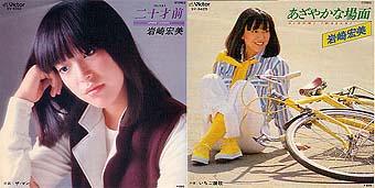 iwahiro1978-1.jpg