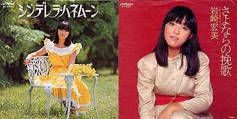 iwahiro1978-2.jpg