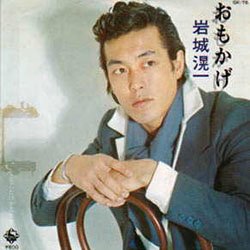 iwakou4685.jpg
