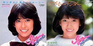 iyo1981.jpg