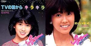 iyo1982-1.jpg