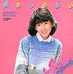 iyo1982-2.jpg