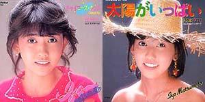 iyo1983-1.jpg