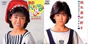 iyo1984-1.jpg