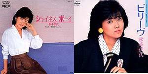 iyo1984-2.jpg