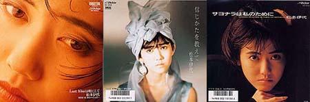 iyo1986-1.jpg