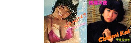 kaiti1981.jpg