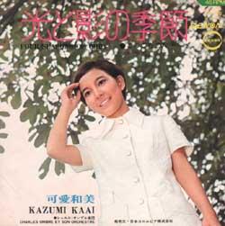 kawai02ri1.jpg