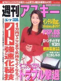 kobayamao.jpg