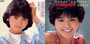 koizumi1983-1.jpg