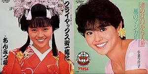 koizumi1984-1.jpg