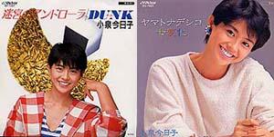 koizumi1984-2.jpg