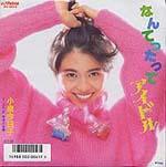 koizumi1985-2.jpg