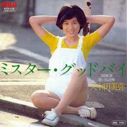 kukitami04.jpg