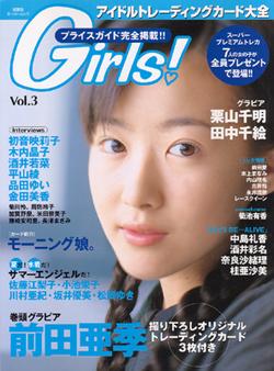 maedaaki.jpg
