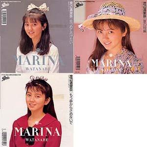 marina1988.jpg