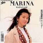 marina1989.jpg