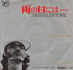 mikikai009.jpg