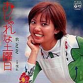 mimihagi1973.jpg
