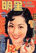 minami1954yo.jpg