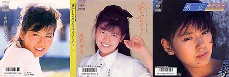 minamino1986.jpg