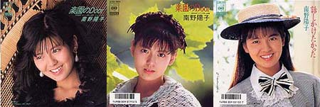 minamino1987-1.jpg