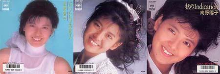 minamino1987-2.jpg